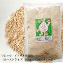 マレルバ イタリア産栗粉(ローストタイプ)500g【パッケージ違い品・中身は同じです】(マレッラ / castagne Malerba / 栗の粉