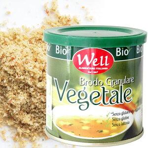 ウェル ビオロジコ野菜ブロード 150g(顆粒野菜コンソメ)