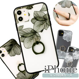 iphone11 ケース かわいい iphone11 pro ケース リング iphone11 pro max カバー おしゃれ 可愛い シンプル 韓国 リング付き 花 落下防止 リング付き iPhone XR iPhone XS max iPhone X iPhone7 Plus iPhone8 iPhone8Plus iPhone6s plus iphone11pro GSFD