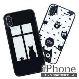 iPhoneX ケース 可愛い iPhoneXS iPhone8 iPhone7 iPhone8Plus iPhone7Plus iPhone 6 6Plus 6s 6sPlus 猫 ねこ ネコ 犬 いぬ イヌ おしゃれ おもしろ シンプル スコティッシュ風 iPhoneケース スマホケース あいふぉん アイフォン
