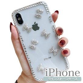iPhone11 ケース 透明 iPhone11 iPhone11ProMAX iPhoneXS iPhoneケース iPhoneXSmax ラインストーン iPhoneXR アイフォン iPhonex iPhone8 iPhone8Plus スマホケース iPhone7 クリア iPhone7Plus 保護 スマートフォン キュート iPhone XS max XR X ZSFU