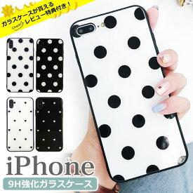 iPhone12 ケース ガラス iPhone12Mini ガラスケース iPhone 12 Pro MAX iPhone se2 ストラップ付き iPhone11 ドット iPhone11Pro かわいい 水玉 iPhone11ProMAX ハート XR 韓国 iphonexs iphonex カバー おしゃれ 7 iphone8 plus スマホケース アイフォン タッセル GSGHDTFU