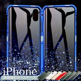 【4時間限定セール!】iPhone12 ケース iPhone 12 pro iPhone12Mini iPhone12ProMAX クリア iPhone se2 iPhone11Pro iPhone11 iPhone 11 Pro MAX ガラス iPhoneケース 強化ガラス iPhoneX iPhoneXS XR 8 7 plus カバー 両面ガラス 大人 スマホケース 全面 ハード 透明 GHDTFU
