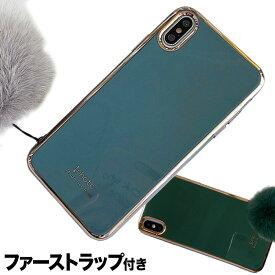 iPhone se2 ケース iPhone11 ケース シリコン おしゃれ iPhone11 pro 可愛い 韓国 ファー ストラップ付 iPhone11pro max カバー かわいい iPhoneケース フワフワ スマホケース メタリック フレーム アイフォン11 シンプル 大人 シリコンケース 落下防止 MQGSWJFRKK