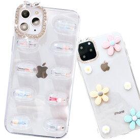 iPhone11 Pro ケース クリア キラキラ iPhone11 ケース 花柄 かわいい iPhone11ProMAX カバー iPhoneケース ラインストーン デコ iPhone XS max iPhoneXR iPhoneX 可愛い 韓国 カラフル スマホケース シリコン 面白い カプセル アイフォン11 プロマックス 花 SWJFR