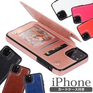 iPhone12 ケース iPhone 12 pro ケース カード 背面 iPhone12Mini iPhone12 Pro MAX iPhone se2 iPhone11 おしゃれ iPhone11Pro 背面 カード収納 iPhone11ProMAX カバー 韓国 革 8 7 スマホケース かわいい iPhoneケース シンプ