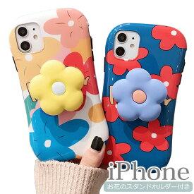 iPhone12 ケース iPhone 12 pro ケース iPhone12 Mini iPhone12 Pro MAX iPhone se2 iPhone11 Pro 花柄 カラフル iPhone11 北欧 iPhone11ProMAX 韓国 XR グリップ スタンド iPhoneケース かわいい スマホケース おしゃれ iPhoneX XS モチーフ ホルダー カバー ラウンド 花 FU
