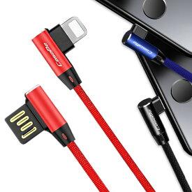 充電ケーブル iphone 急速 USB L字 断線防止 充電器 iphoneシリーズ 急速充電 耐久性 iPad iPod 多機種ios対応 データ転送 高品質 コネクタ ナイロン編み スマホ 充電器 断線防止 保護 2m 2メートル コネクタ