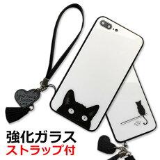 iPhoneXRケースかわいいiPhoneXSmaxiPhoneXSiPhoneXiPhone8iPhone8PlusiPhone7iPhone7Plus猫ねこネコにゃんこ薄型軽量シンプル半透明スマホケースiphoneケースXXSXRmax78Plusあいふぉんアイフォン