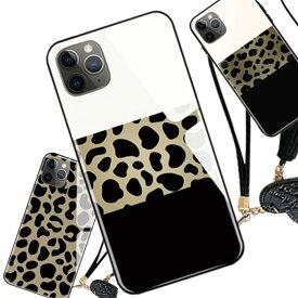 iPhone12 iPhone se2 ケース SE 第二世代 おしゃれ iPhone11 Pro iPhone11 ケース ヒョウ柄 iPhone11ProMAX iPhone Xs max iPhoneケース カバー iPhoneXr ストラップ付 強化ガラス X スマホケース レオパード 8 7 Plus ハート フリンジ GSGHDTFGFU