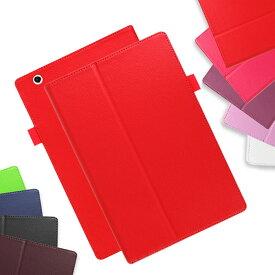 ipadケース 9.7インチ mini pro9.7 シンプル スタンド機能 ipad アイパッド mini4 プロ 9.7 保護ケース Xperia Tablet Z 2 4 エクスペリア えくすぺりあ ブラック ダークブルー ホワイト グリーン ライトブルー レッド ローズ ブラウン パープル ピンク
