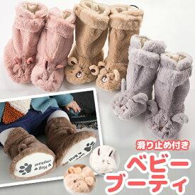 baby ロングブーティ 赤ちゃん足裏付き靴下 グレー ベージュ ピンク ブラウン ライトピンク ホワイト/ベビー ブーティ