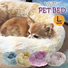 ペット ベッド 猫 ベッド Lサイズ 直径60cm 犬 マーブル クッション まん丸 ベッド 冬用ベッド 丸型 ふかふか ワイン ホワイトピンク ブルーグレー イエローブラウン/ペット用ふわふわベッドマーブル60cm