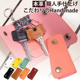 zenis ゼニス 本革 キーケース 鍵 4連 キーホルダー 職人 手造り 日本製 革ひも付き 革婚式/本革キーケース(B-0105)