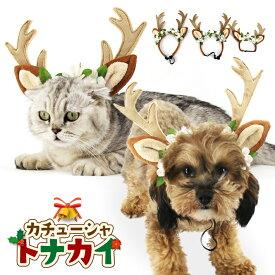 犬 猫 ペット用 カチューシャ トナカイ クリスマス 被り物 ペット コスチューム きぐるみ 帽子 S M L/ペット トナカイ