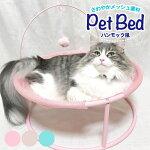 猫ベッド夏用ハンモック風ベッド丸型おもちゃ付きベッドメッシュ通気性抜群取り外し可能洗濯OKピンクベージュグリーン/ペットハンモック風ベッド