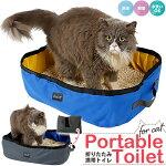 猫トイレ可愛い猫耳型箱型屋根付きトイレ猫砂飛び散り防止38.5x48.5cmピンクグリーングレー/猫用折りたたみトイレ