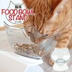 ペット用フードボウルスタンド犬猫猫耳フードスタンドキャットフード入れペット食器食べやすい傾斜餌エサ餌入れ/猫耳フードスタンドシングル