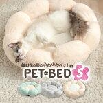 ペットベッド犬猫フラワーベッドお花の形ベッド冬ベッド55cmクッション冬用ベッドふかふか丸型ミントグレー/フラワーベッド55cm