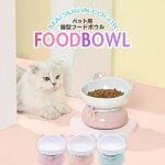 犬猫ペットフードボウル可愛いハート型食べやすい高さ10cmペット用食器ブルーピンク/ペットハートフードボウル