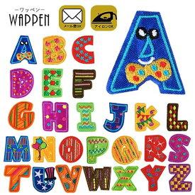 アルファベット ワッペン わっぺん 刺繍 アイロン接着 アイロンワッペン 入園 入学 イニシャル wappen アップリケ あっぷりけ かわいい マスク用小さいサイズ