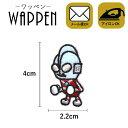 ウルトラマン ワッペン 刺繍ワッペン キャラクター 縦4cm×横2.2cm ウルトラマン アイロンワッペン ステッカー シール…
