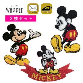 ミッキー ディズニー ワッペン キャラクター アイロン接着 デコ アイロンワッペン 手芸 かわいい わっぺん Disney WAPPEN wappen アップリケ あっぷりけ【メール便可】 マスク用小さいサイズ