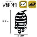 【メール便可】ワッペン 刺繍 アイロン接着 縦8.3cm×横4.6cm キャラクター ボーダー アイロンワッペン ハンドメイド …