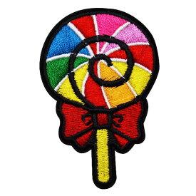 ワッペン 刺繍 アイロン接着 縦7.2cm×横4.7cm うずまき キャンディー 飴 あめ アイロンワッペン ハンドメイド 手芸 人気【メール便可】