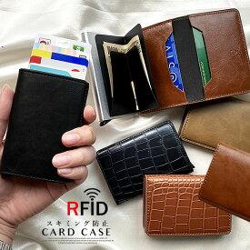 【49%OFFセール】カードケース スキミング防止 大容量 スライド式 メンズ レディース 財布 アルミ マネークリップ 磁気防止 クレジット ポイントカード お札入れ RFID 父の日 FRANK GERALD 送料無料