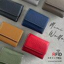 財布/レザー/レディース/メンズ/大容量/薄型/極小