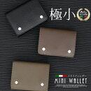 薄型/薄い/ミニ/小さい/三つ折り財布/オシャレ