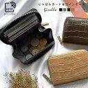 【楽天ランキング1位】カードケース レディース メンズ 財布 ミニ財布 大容量 スキミング防止 じゃばら クロコ風型押…