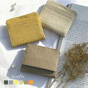 【40%OFF SALE】【楽天ランキング1位】ミニ財布 レディース メンズ 財布 薄い スリム 革 レザー パスケース BOX型 小…
