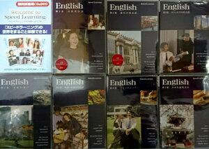 英語 エマニエル 夫人