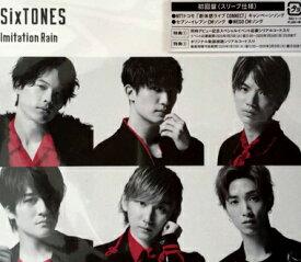 [新品] SixTONES Imitation Rain D.D. 初回盤 スリーブ仕様(CD+DVD) ストーンズCD
