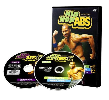 【送料無料】中古 ヒップホップアブス レベル2 DVD2枚セット 日本語字幕版 Hip Hop ABS エクササイズ ダイエットDVD ※ネコポス配送になります。