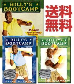 【中古】送料無料 ビリーズブートキャンプ DVD2枚セット 「Basic Training Bootcamp」 & 「Ultimate Bootcamp」 基本 & 応用 Billy's Bootcamp 2 Pack ダイエット エクササイズDVD 「海外直輸入USED品」