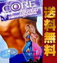 【中古】 コアリズム 「上級プログラム」 日本語吹替版 DVD 正規品 エクササイズ ディスクにスレ傷ありますが、再生チェック済みです。※ネコポス配送になります...