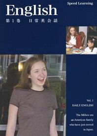 スピードラーニング 初級編 第1巻 「日常英会話」 CD 【正規品】 聞き流すだけの英語教材 [海外直輸入USED]【中古】