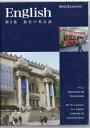 【送料無料】スピードラーニング 初級編 第2巻 「旅行の英会話」 中古CD 【国内正規品】※ネコポス配送になります。 【中古】