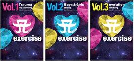 【新品】A exercise CompleteBox DVD 3枚セット エクササイズDVD(ボディコンディショニング、シェイプアップ、ボディメイキング)イージードゥダンササイズの製作陣が送る最新作。