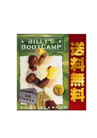 【新品】 ビリーズブートキャンプ DVD Disc2 「応用プログラム」日本語字幕版 【正規品】 エクササイズDVD