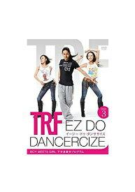 TRF イージー・ドゥ・ダンササイズ EZ DO DANCERCIZE DISC3 「下半身集中プログラム」 DVD [海外直輸入USED]【中古】