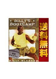 【新品】 ビリーズブートキャンプ DVD Disc3 「腹筋プログラム」日本語字幕版 【正規品】 エクササイズDVD