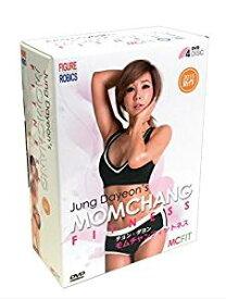 チョン・ダヨン モムチャンフィットネス DVD4枚セット 日本語字幕版 MOMCHANG FITNESS ダイエット界のカリスマが奇跡のボディをサポート![海外直輸入USED]【中古】