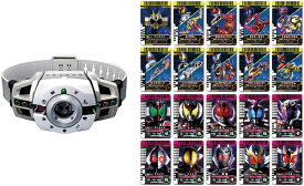 【新品】仮面ライダー 変身ベルト ver.20th DXディケイドライバー 20枚のライダーカード付属!