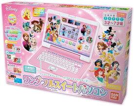 【新品】 ディズニー&ディズニー ピクサーキャラクターズ ワンダフルスイートパソコン