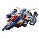 【新品】 ウルトラギャラクシー大怪獣バトル DXスペースペンドラゴン