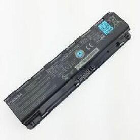 新品 純正品 TOSHIBADynabook Satellite Qosmio T552 T572 T642 T772 T85210.8V 4200mAH 48WH東芝純正バッテリー